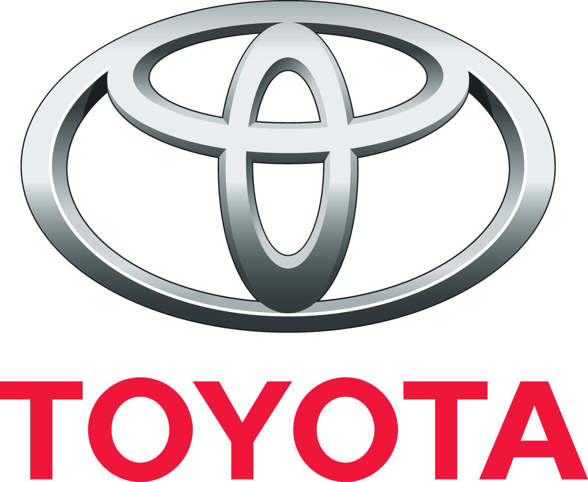 Logo de toyota pour illustrer l'article du blog auto-selection sur les pannes toyota