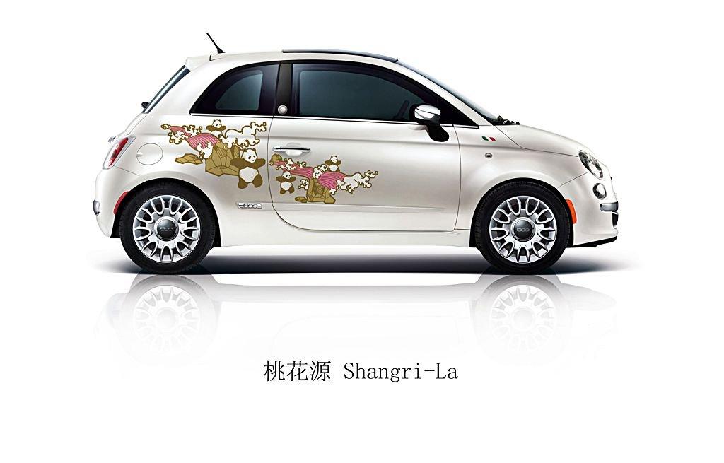 Lancement Fiat 500 Chine