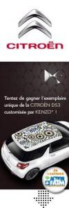 Citroen reversera 20 000 euros à Action contre la Faim au terme de cette opération.
