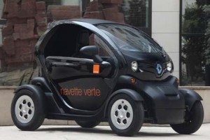 Renault Twizy Orange
