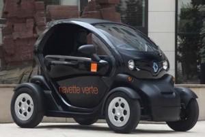 Renault Twizy Orange