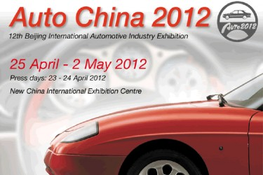 Salon automobile de Pékin 2012