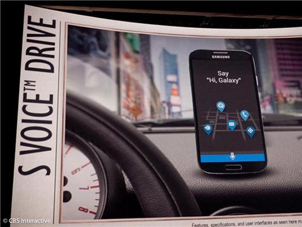 Galaxy S4 et voiture