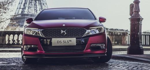 DS5-LS-R-2014