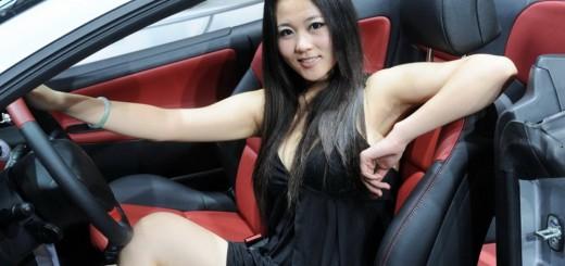 Chine voiture vente