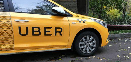 Vehicule-Uber