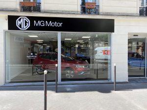 showroom-mg-paris